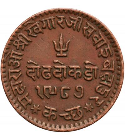 Indie - Kutch. 1 1/2 Dokda VS 1987 / 1931 AD, Khengarji III 1875-1942 AD