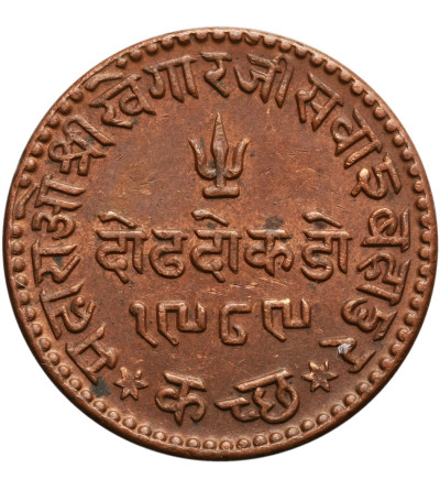 Indie - Kutch. 1 1/2 Dokda VS 1989 / 1932 AD, Khengarji III 1875-1942 AD