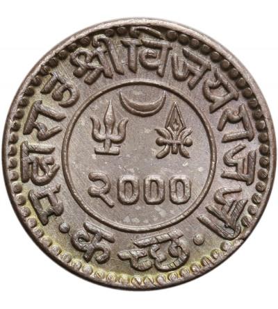 Indie - Kutch 1 Kori VS 2000 / 1944 AD, Vijayarajji 1942-1947 AD - Jerzy VI