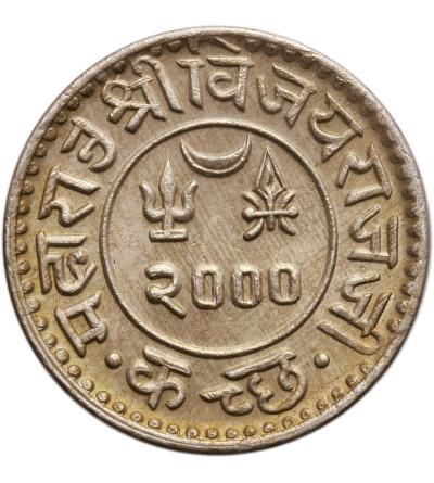 Indie - Kutch 1 Kori VS 2000 / 1943 AD, Vijayarajji 1942-1947 AD - Jerzy VI