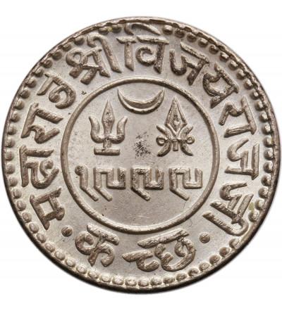 India - Kutch Kori VS 1999 / 1943 AD,Vijayarajji 1942-1947 AD - George VI