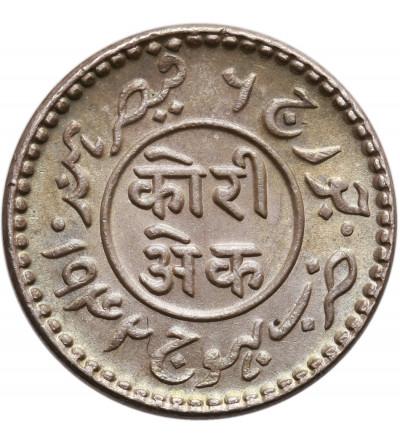 Indie - Kutch 1 Kori VS 1999 / 1942 AD, Vijayarajji 1942-1947 AD - Jerzy VI