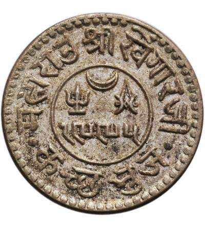 India - Kutch. Kori VS 1994 / 1937 AD, Vijayarajji 1942-1947 AD - George VI