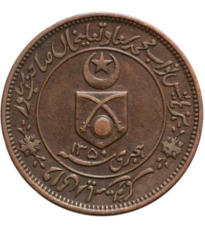 Indie - Tonk 1 Pice AH 1350 / 1932 AD