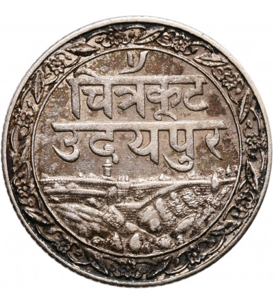 Indie - Mewar 1/4 rupii VS 1985 / 1928 AD, Fatteh Singh 1884-1930 AD, Dosti Lundhun