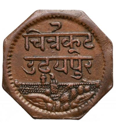 Indie - Mewar. 1 Anna VS 2000 / 1943 AD, Bhupal Singh 1930-1948