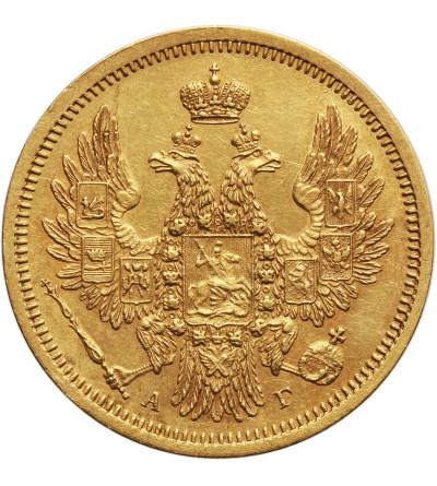 Rosja 5 rubli 1852 СПБ-АГ, St. Petersburg, Mikołaj I 1826-1855