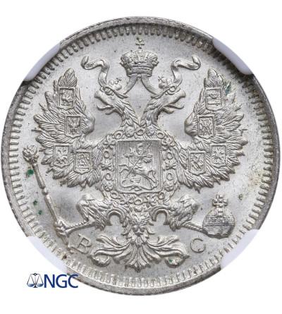 Rosja 20 kopiejek 1914 BC, St. Petersburg - NGC MS 64