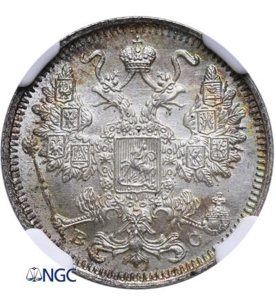 Rosja 15 kopiejek 1914 BC, St. Petersburg - NGC MS 65
