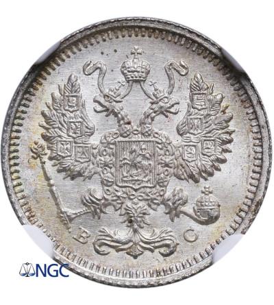Russia 10 Kopeks 1915 BC, St. Petersburg - NGC MS 66