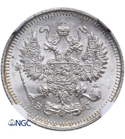Rosja 10 kopiejek 1915 BC, St. Petersburg - NGC MS 67