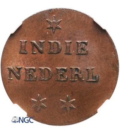 Netherlands East Indies. Pattern Swam Duit (1/96 Gulden) 1836 - NGC 65 BN