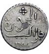 Wschodnie Indie Holenderskie (VOC) 1 rupia 1766, Jawa