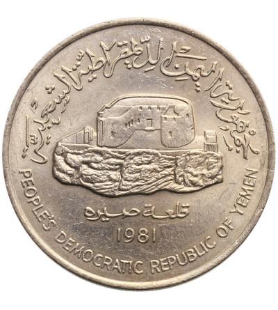 Jemen, Ludowa Republika Demokratyczna. 250 Fils 1981, zamek Seera