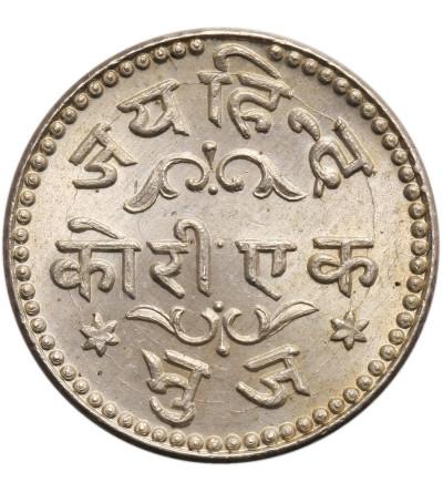 Indie - Kutch 1 Kori VS 2004 / 1947 AD, Madanasinghji 1947-1948 AD, Zwycięstwo o niepodległość Indii
