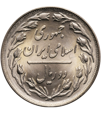 Iran 2 Rials SH 1364