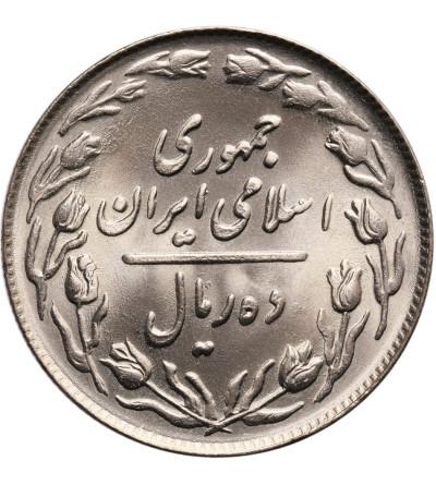 Iran 10 Rials SH 1364