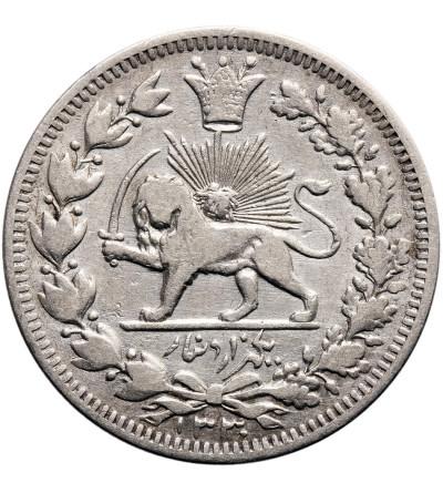Iran 1000 Dinars (1 Kran/ Qiran) AH 1330 / 1911 AD