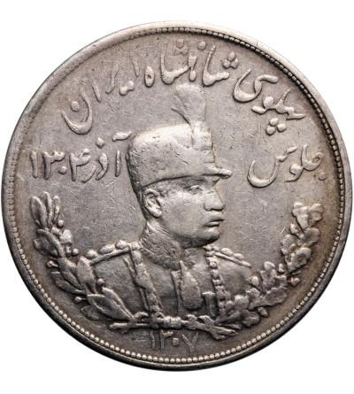 Iran 5000 Dinars (5 Kran) SH 1307 / 1928 AD, Reza Shah