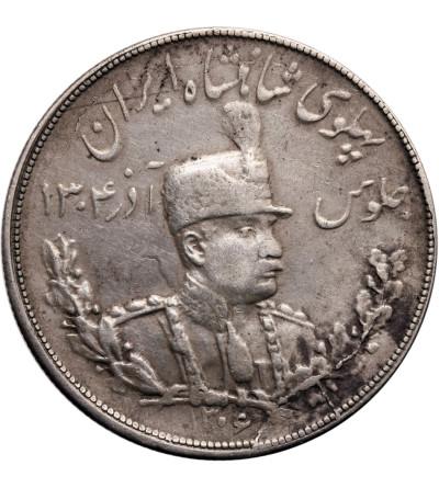 Iran 5000 Dinars (5 Kran) SH 1306 / 1927 AD, Reza Shah
