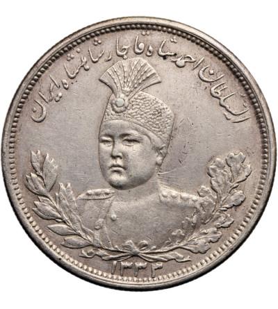 Iran 5000 Dinars (5 Kran) AH 1333 / 1914 AD, Sultan Ahmad Shah