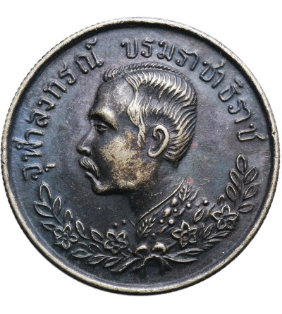 Thailand. Rama V, Haw Campaign medal (1887)
