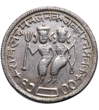 Indie. Hinduska moneta (żeton) świątynna tzw. Rama Tanka Tempel Token