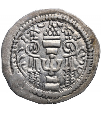 Tokharistan (Baktria). AR Drachma naśladownictwo Khosrau I VI-VII wiek