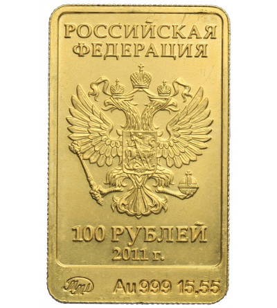 Russia, 100 Roubles 2012, Winter Olympic Games - Sochi 2014, Mascot Leopard