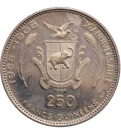 Gwinea, 250 franków 1969, Alpha Yaya Diallo