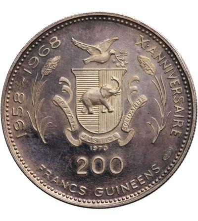 Guinea, 200 Francs 1969,  John and Robert Kennedy