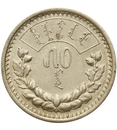 Mongolia 50 mongo 1925