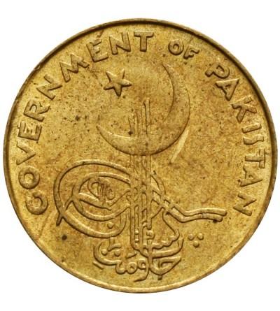 Pakistan 1 pice 1953