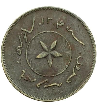 Brunei cent 1304 AH / 1888 AD